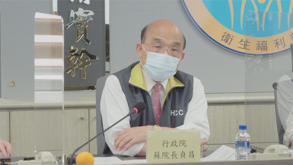 蔡蘇視察指揮中心! 國產疫苗進入臨床二期收尾