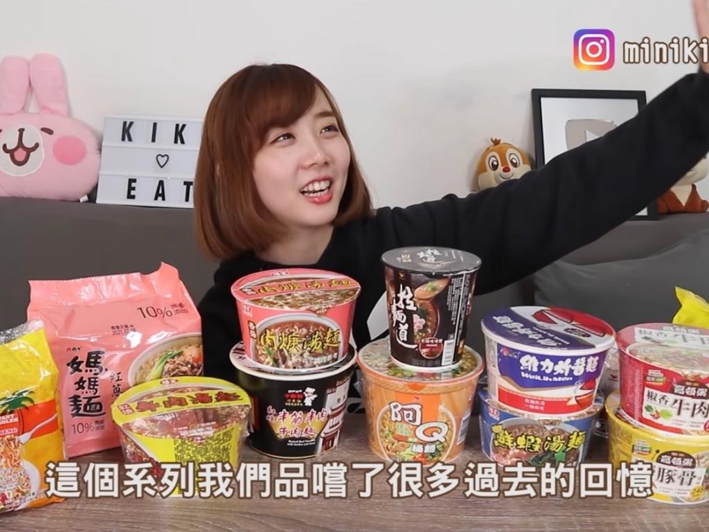 阿嬤最愛的古早味!多款台灣爆紅經典泡麵 網友狂推冠軍是「它」