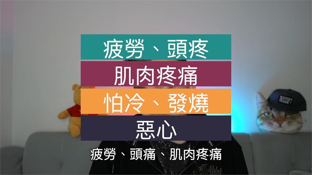 中國疫苗效果差!網紅直批「用過都說爛」 呼籲台人:對國產疫苗有信心