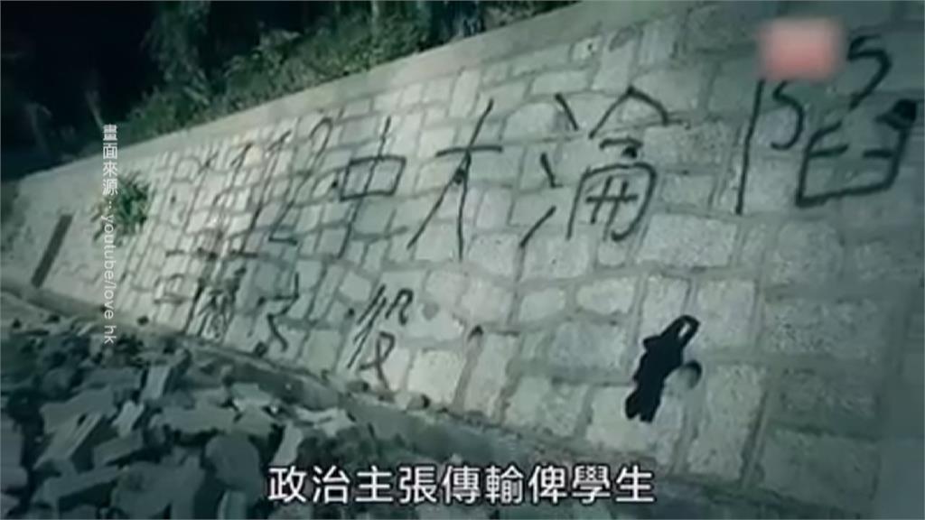 國台辦否定中華民國 江啟臣:九二共識就是互不承認