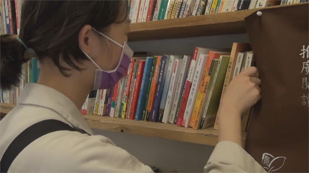 宣揚生命教育 「默默書店」藏書「只借不賣」