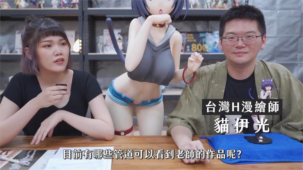 動漫迷暴動!台灣大尺度漫畫角色1:1實體化 粉絲驚呼「完全不輸日本」