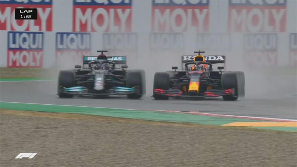 F1艾米里亞羅馬涅大獎賽 下雨導致意外頻傳