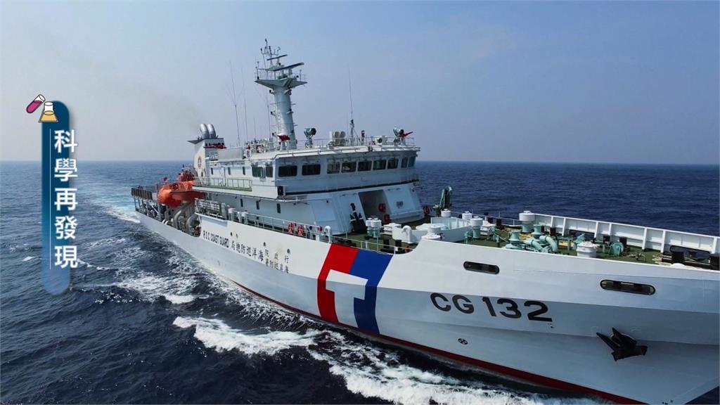 GPS精準定位 為漁船、軍艦「指點迷津」