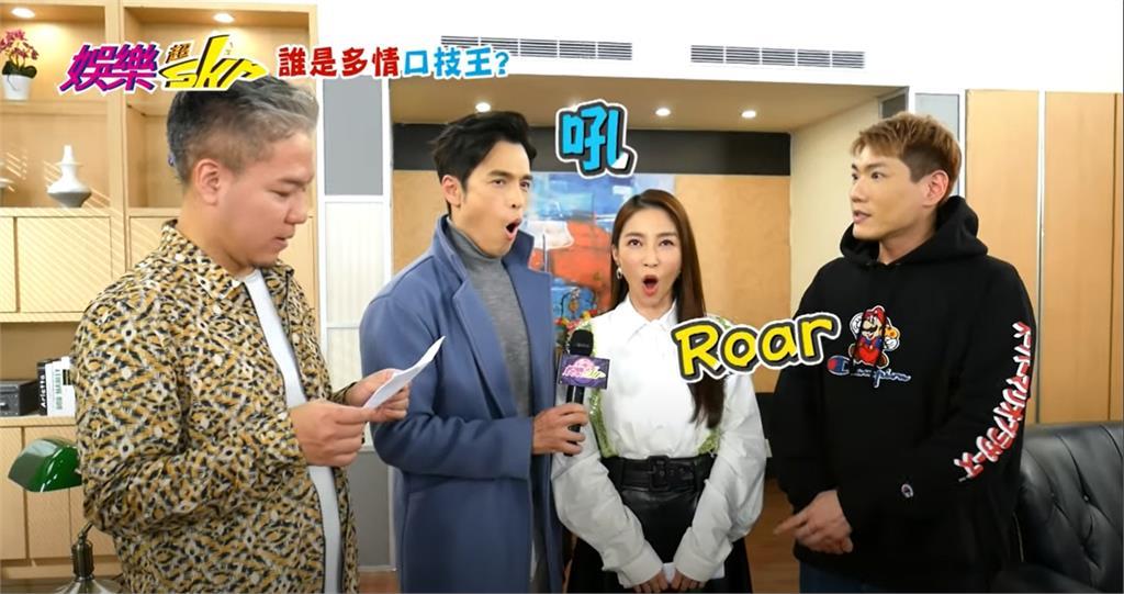影/《娛樂超skr》直擊《多情城市》拍攝現場找口技王 夏宇禾靠「鼠叔」得第一