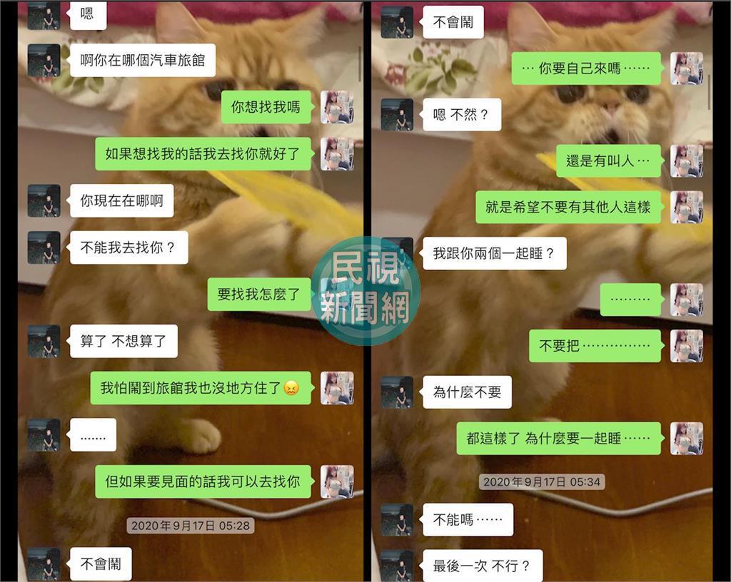 獨家/為何在IG曝「仙人跳」真相?辣模青青:還爸媽一個清白女兒