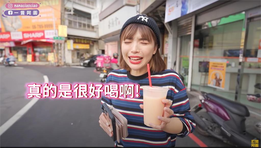 韓妞網紅台語超溜 屏東1日遊狂讚「這個」必須喝!