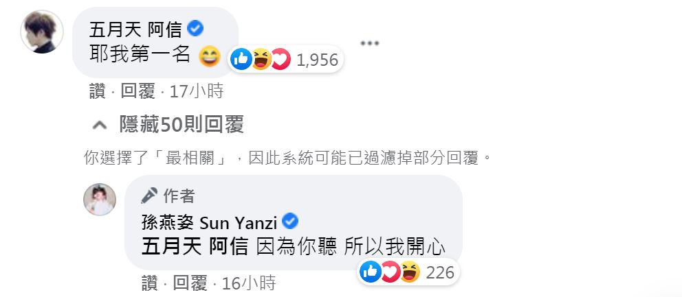 睽違19年…孫燕姿凌晨釋出全詞曲創作新歌〈餘額〉釣出「他」搶頭香