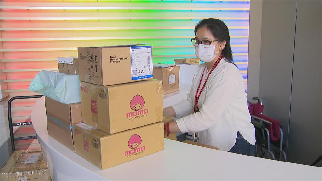 傳因疫情網購不送到醫院 業者:是資訊誤差