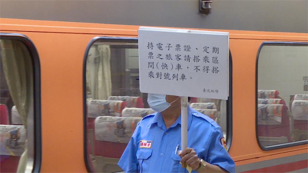 雙北防疫升級首個上班日  尖峰時段台鐵車班仍擁擠憂成破口