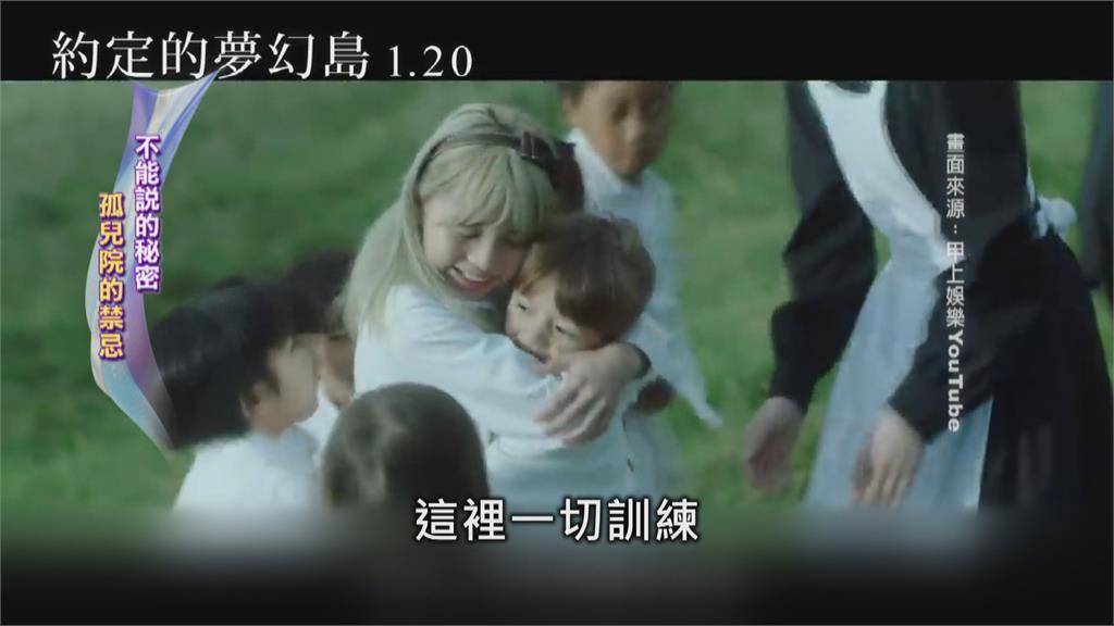 孤兒院「媽媽」恐怖雙面人 渡邊直美挑戰演技