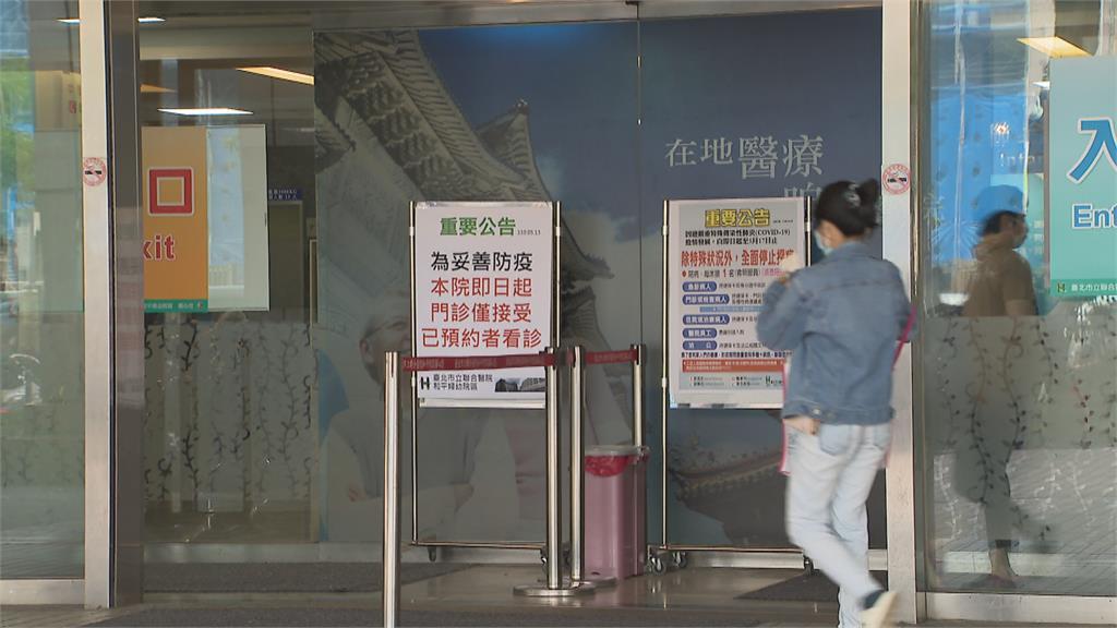 和平2住院病患確診 匡列56人隔離採檢不封院