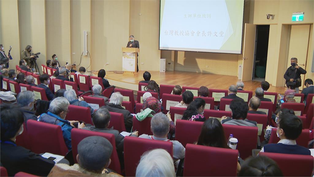 台教會轉型正義論壇 邀促轉會、受難者與會 「回復條例草案」主張返還財產給受難者