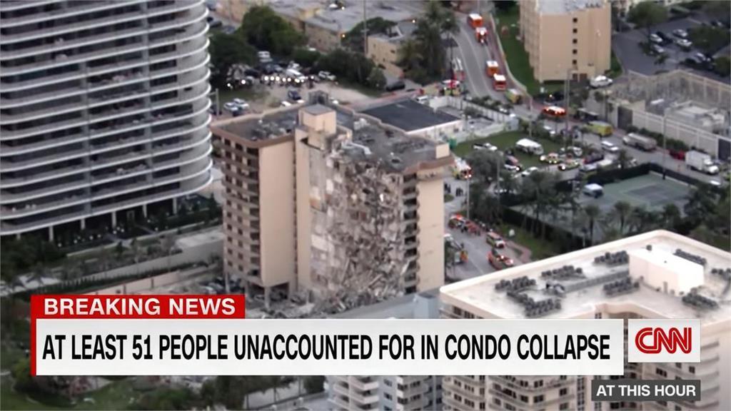 倒塌瞬間影片曝光!邁阿密12層大廈突崩 造成1死99失聯