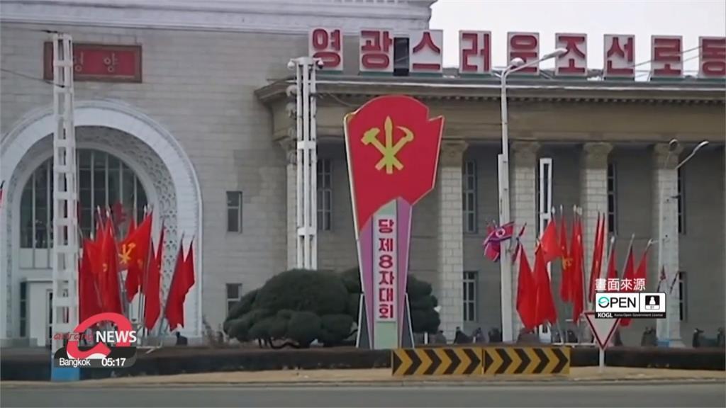 全球/給拜登下馬威 北朝鮮5天內兩度試射