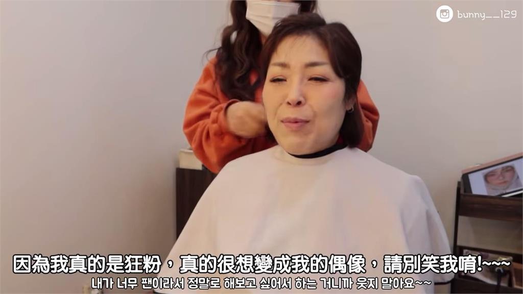 韓媽超哈台!仿妝「台版泫雅」謝金燕 竟釣出偶像親回應