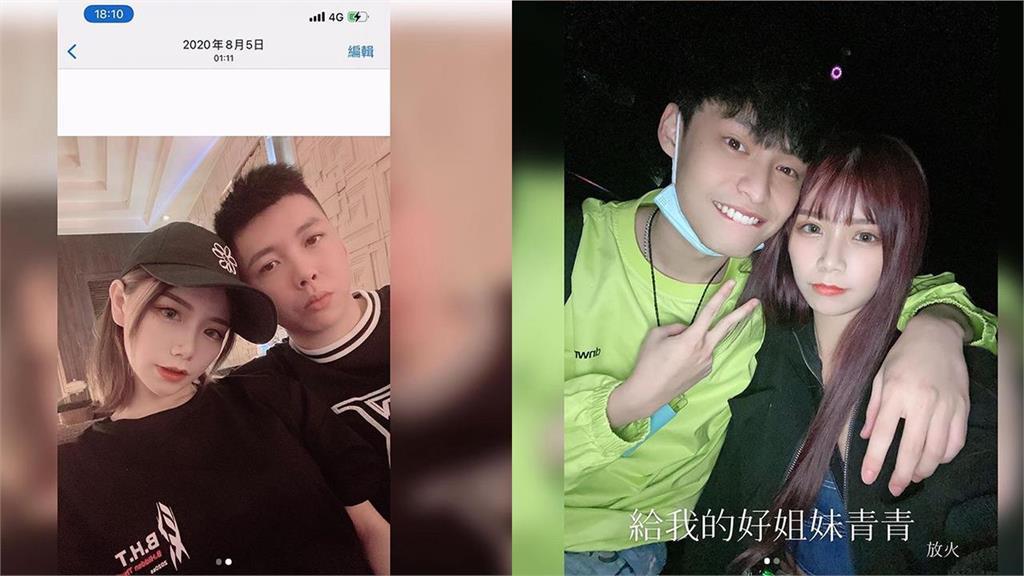 網紅青青IG自爆「放火遭仙人跳」內幕 1700長文控訴前男友渣男行徑!