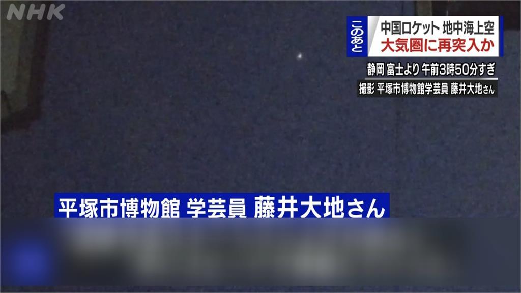 長征五號墜地球!火箭殘骸10:24前後重返大氣層 中方宣稱不會釀災