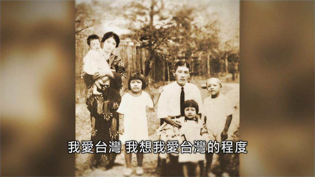 嘉南大圳開工百週年 追思活動感念八田與一