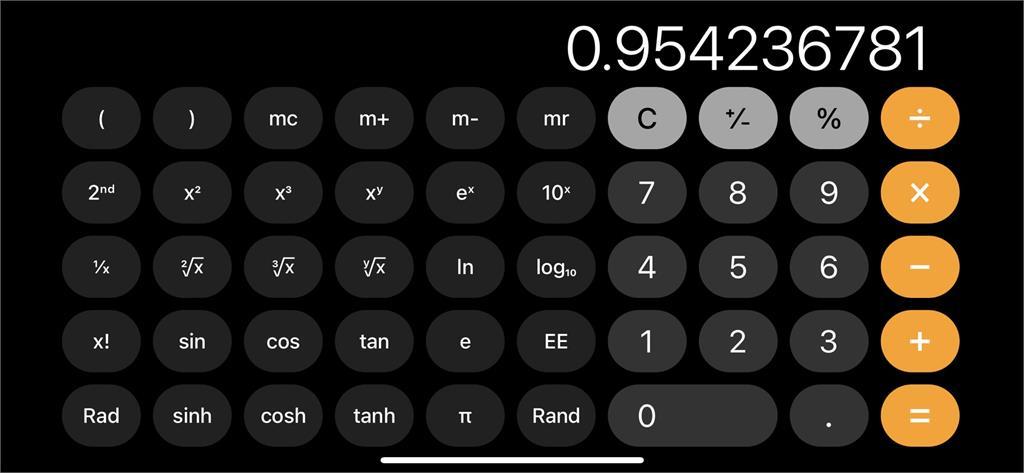 iPhone內建「這個APP」 學會這1招輕鬆要到妹子電話號碼!