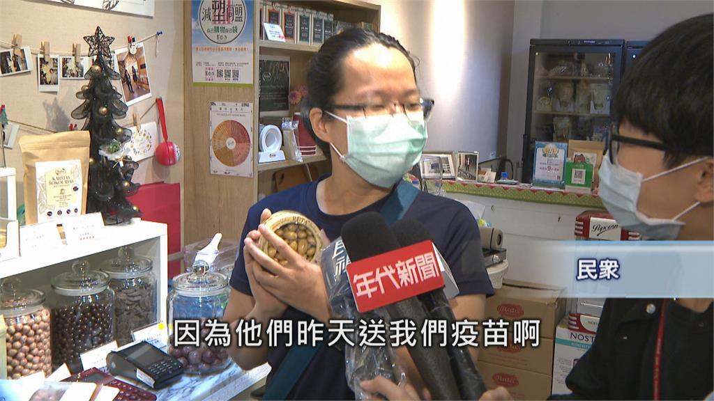 良善的循環!台灣捐贈20萬片口罩 立陶宛回贈2萬劑疫苗 加強雙邊關係