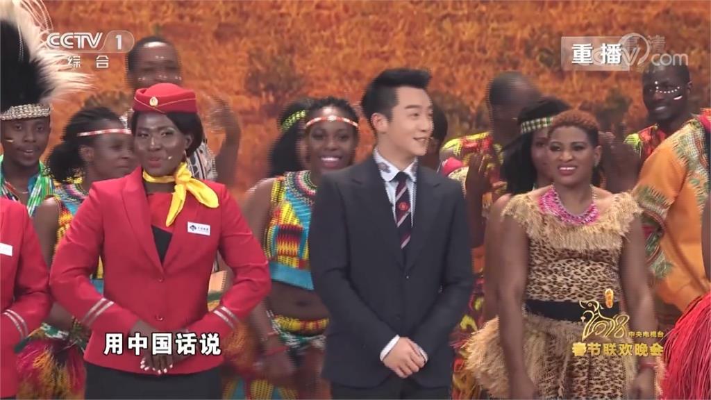 中國春晚表演又現「臉塗黑」扮非裔!網友怒批:種族歧視