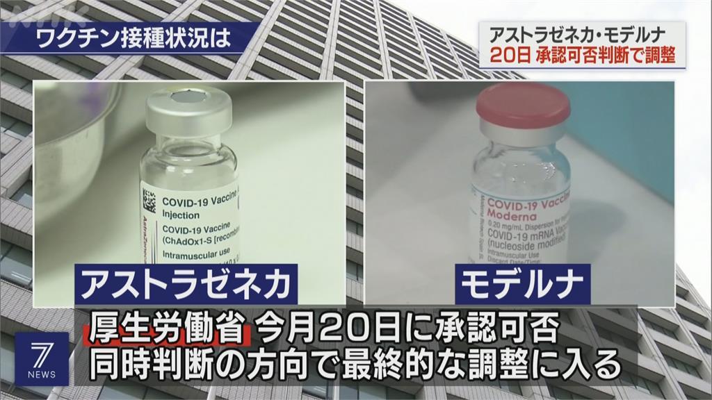日本疫苗接種速度慢 僅21萬長者接種第1劑