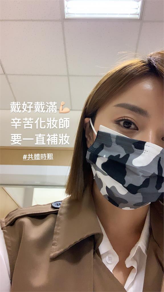 藝人呼籲「防疫人人有責」!陳美鳳:全力配合 王瞳:配合戴口罩
