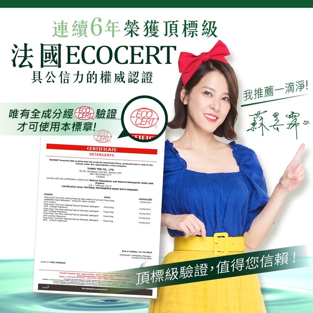 八點檔女神蘇晏霈化身白雪公主 呼籲食安從洗蔬果開始