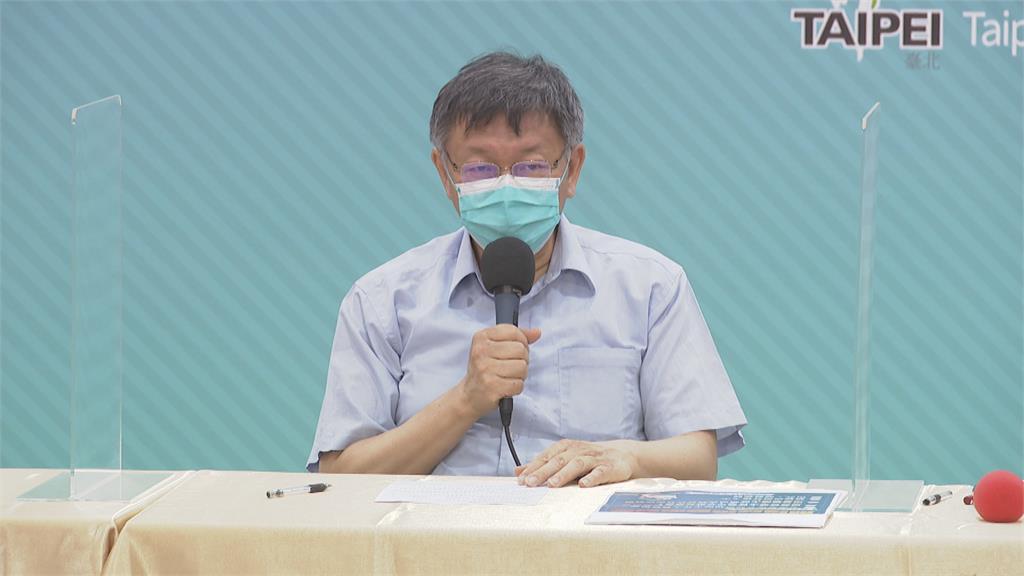 松山三總也中標 全院消毒門診暫停關閉兩周 指揮中心證實有醫護確診