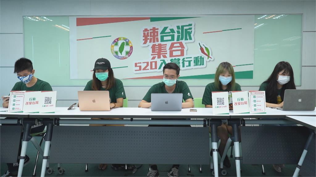 鼓勵年輕人參選 綠將入黨兩年門檻改回一年!