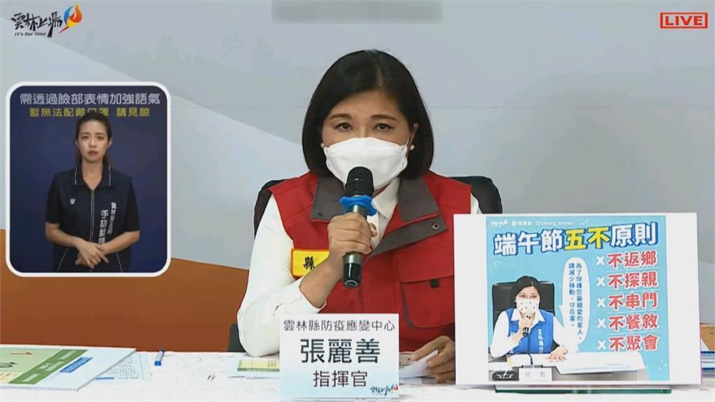 彰化增3例!台北返鄉共餐已9確診 7月大女嬰也染疫
