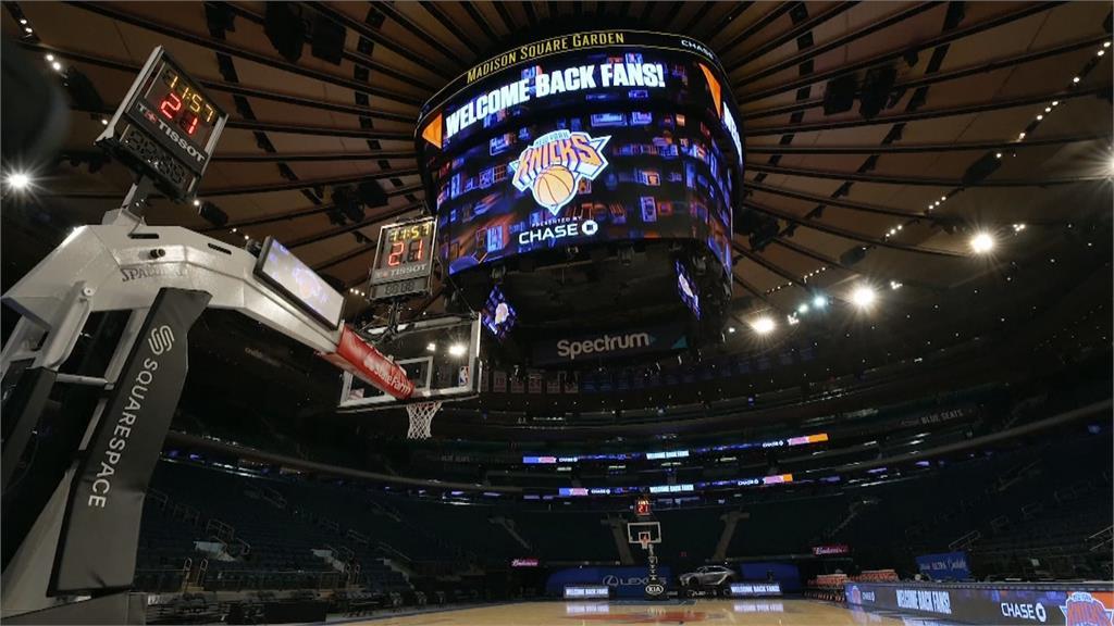 等一年終於開門!  NBA尼克隊主場開放球迷