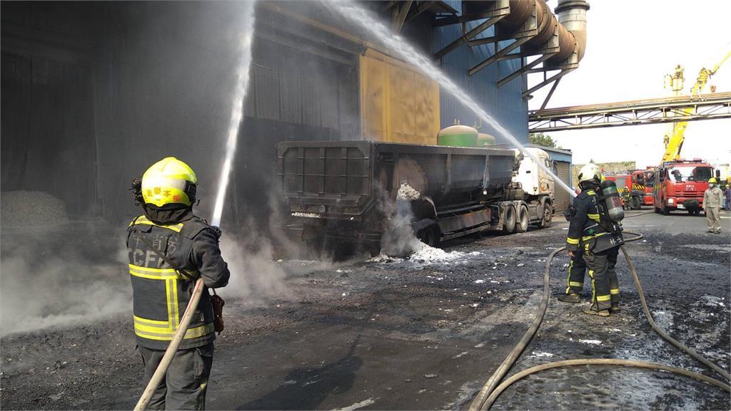 煉火地獄!台中豐興鋼鐵爐渣車爆炸 驚悚40秒畫面公開