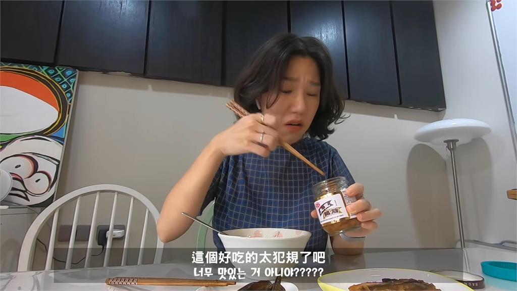 土豆麵筋罐頭鹹香好滋味 韓妞初嚐驚為天人大讚「偷飯賊」