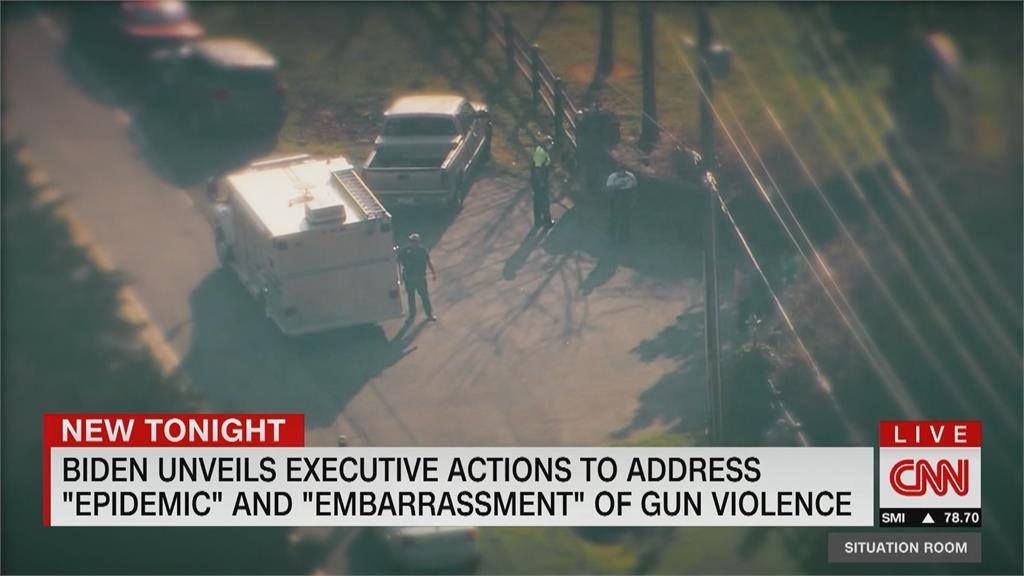 宣布加強管制槍枝 拜登:槍枝暴力已成流行病