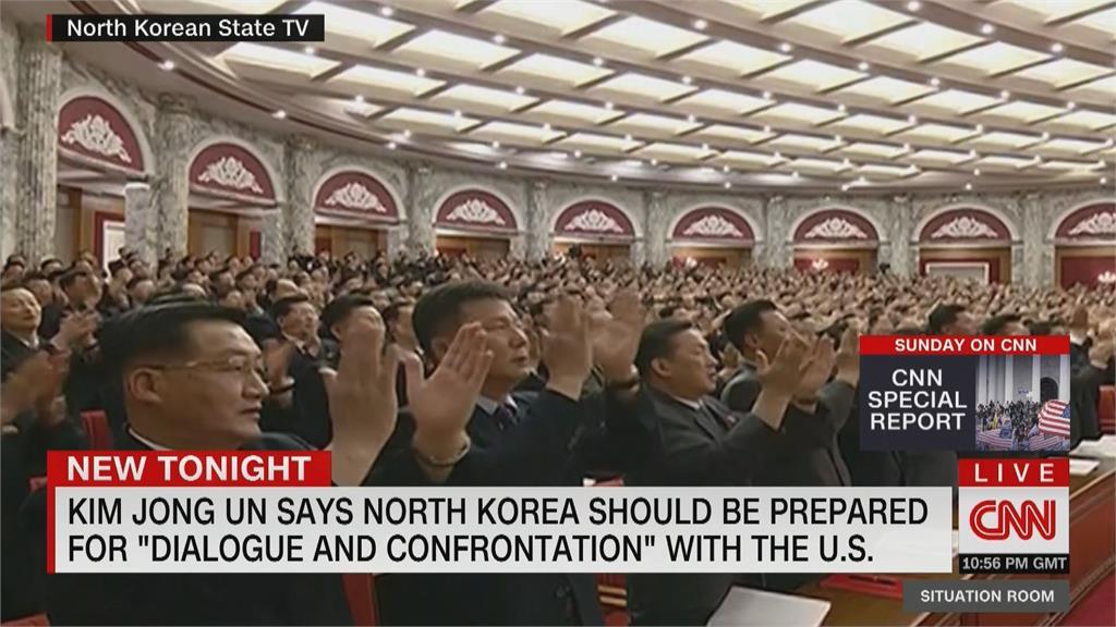 罕見承認北朝鮮缺糧金正恩:準備好與美對話與對抗