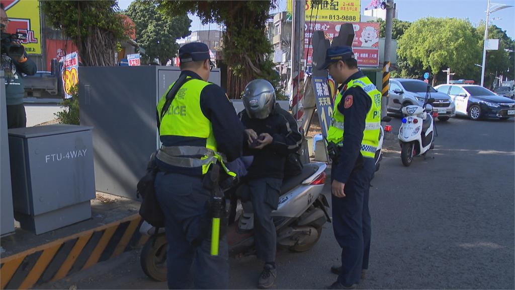 騎士指警察新制服與保全雷同 撤銷罰單成功