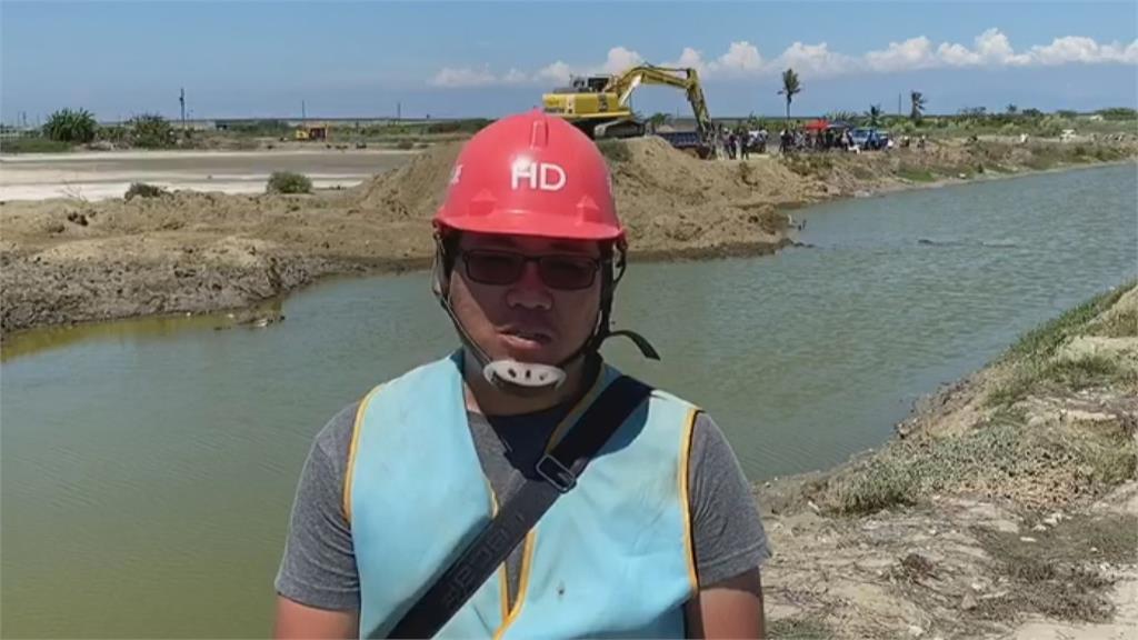 反對太陽光電業者 蘆竹溝居民組自救會抗議!
