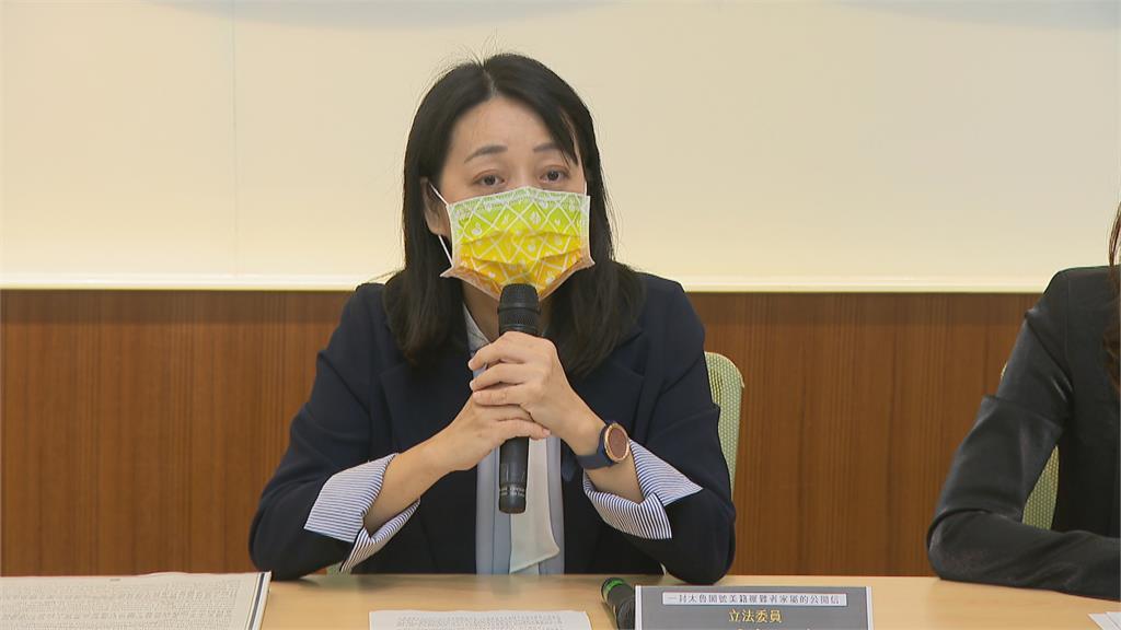 太魯閣號事故美籍罹難者家屬公開信 籲對台鐵法律責任追究到底