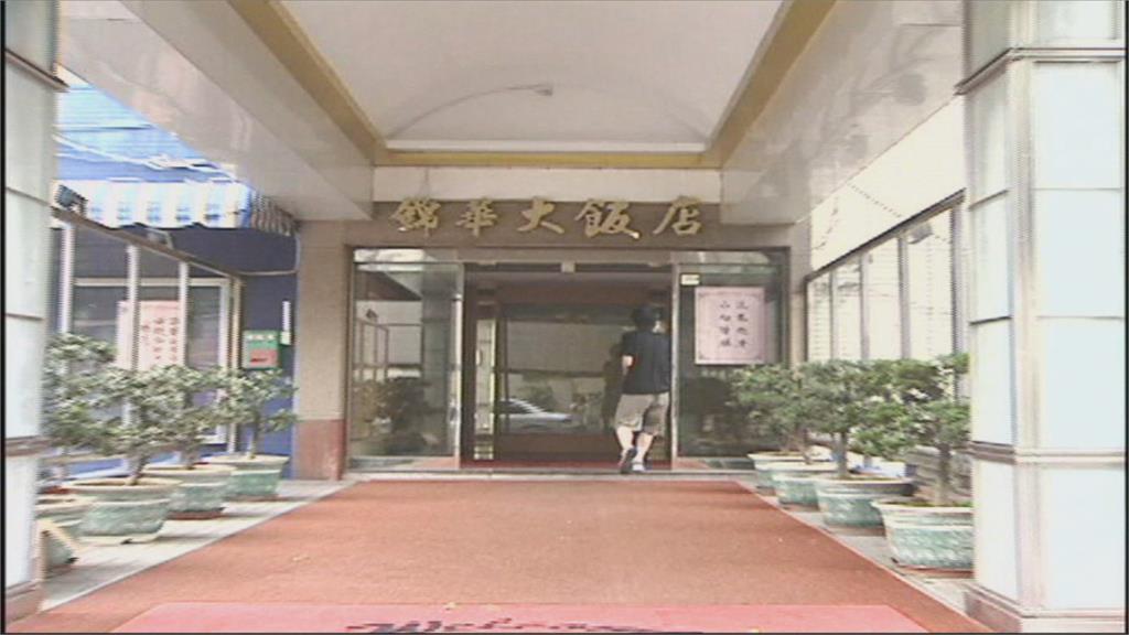 鉅星匯前身為錦華樓 曾為黑白情報交換中心!