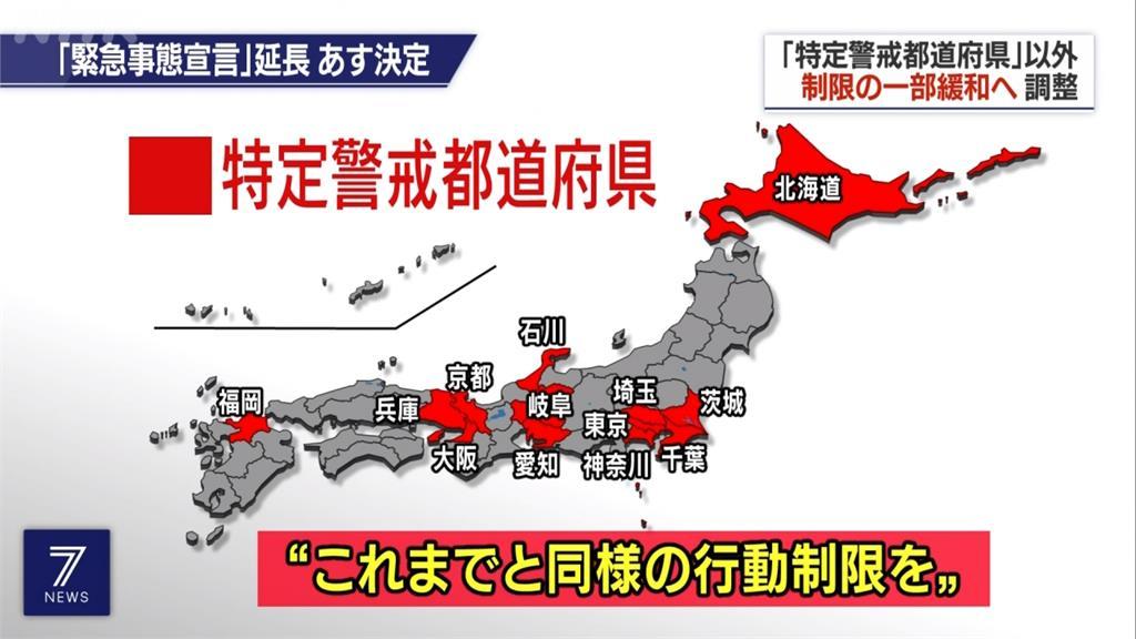 宣言 緊急 大阪 事態 延長