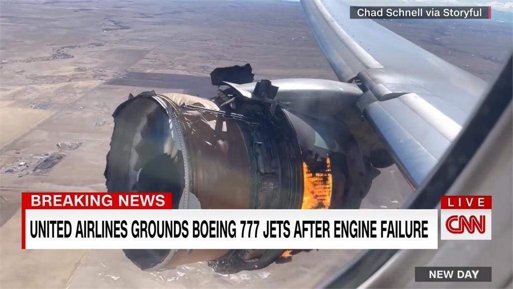 引擎故障零件從天而降 波音:建議停飛波音777