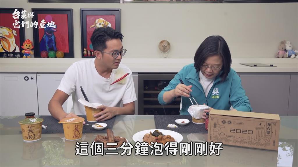 美國買新竹米粉 產地竟「中國台灣省新竹市」