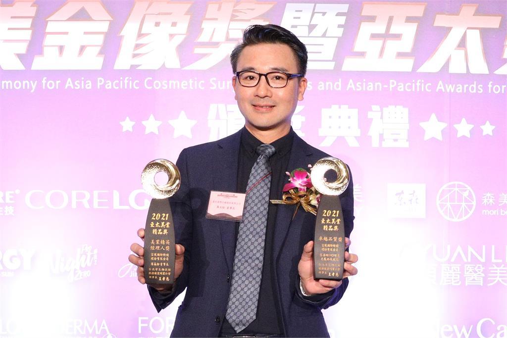 僅成立一年國內外爆紅 蓓朵娜再獲亞太美業精品獎