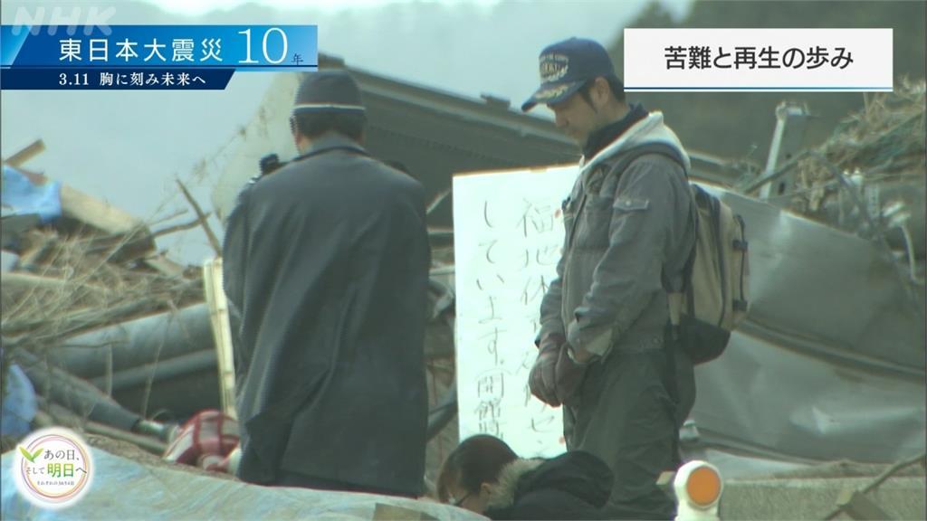 全球/311大地震十周年!福島核電廢爐遙遙無期