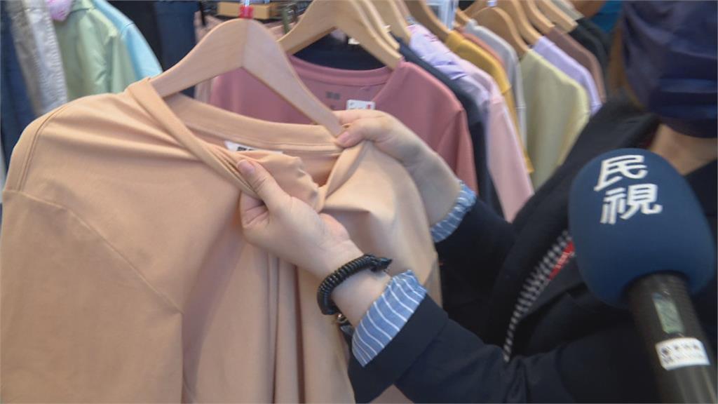 日本知名休閒服飾進軍高雄服飾在地化!推涼感衣、機能衣