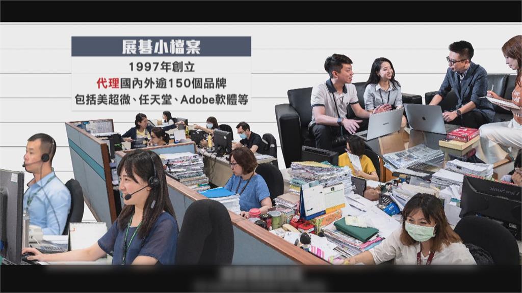 宏碁小金雞添新兵  展碁3月底掛牌上市!   董事長陳俊聖:結合原廠資源進軍國際