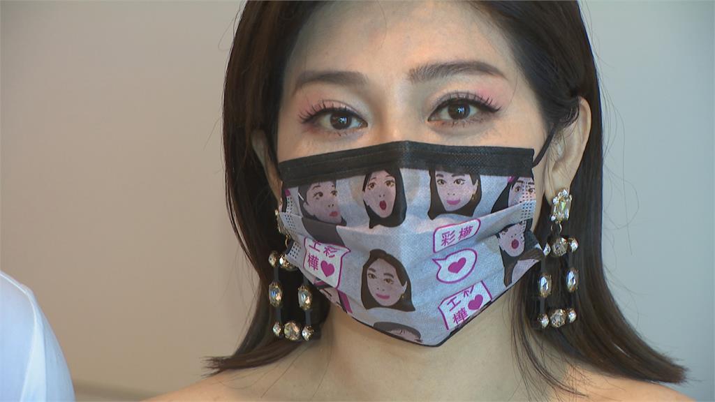 沒打好心肝疫苗! 王彩樺:早在4月已自費接種
