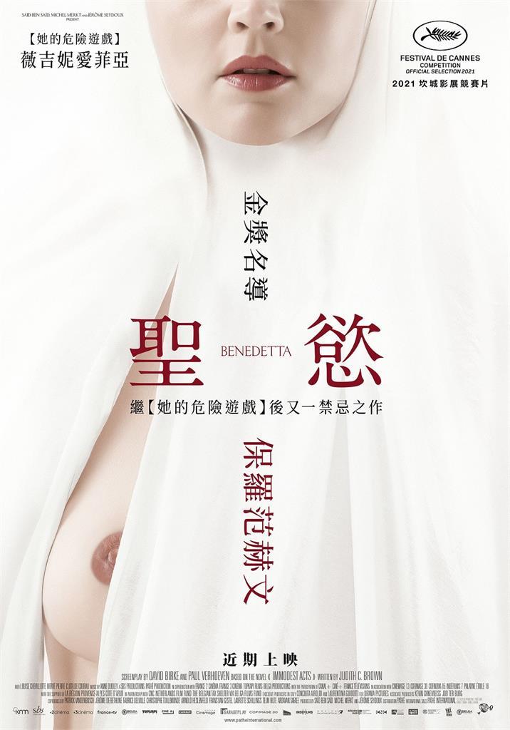 《寄生上流》宋康昊新片《緊急迫降》再度闖進坎城影展 !